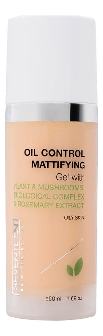 Матирующий гель-регулятор жирности кожи Oil Control Mattifying Gel 50мл chi luxury black seed oil curl defining cream gel