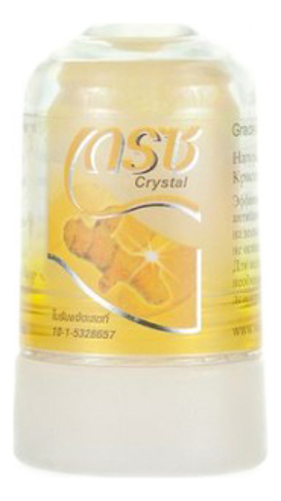 Кристаллический дезодорант Crystal Deodorant Curmin 70г (куркума)