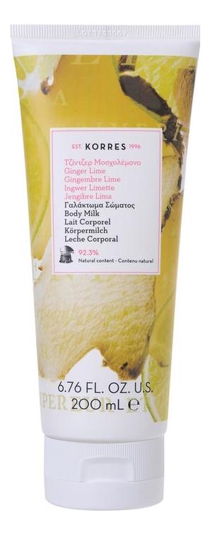 Купить Молочко для тела Ginger Lime Body Milk 200мл (имбирь и лайм), Korres