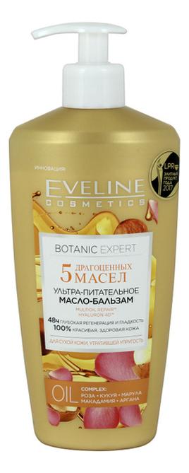 Ультра-питательное масло-бальзам для тела 5 Драгоценных масел Botanic Expert 350мл