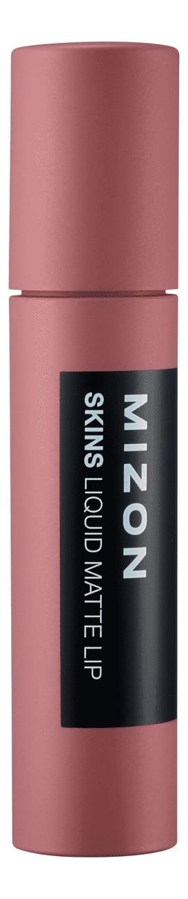 Жидкая матовая помада для губ Skins Liquid Matte 6мл: 509 Deep Rose