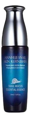 Сыворотка для лица антивозрастная с муцином улитки Hanhui Snail Skin Refinisher Essential Essence 50мл bergamo сыворотка антивозрастная с муцином улитки 50 мл bergamo для лица