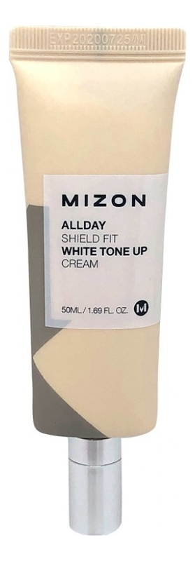 Отбеливающий крем для лица Allday Shields Fit White Tone Up Cream 50мл don shields growing up doughnut