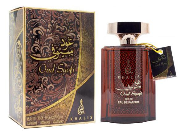Khalis Oud Syofi: парфюмерная вода 100мл khalis 20 мл