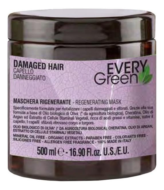 Маска для поврежденных волос Every Green Damager Hair Regenerating Mask: Маска 500мл matrix маска для поврежденных волос total results so long damage mask 150 мл