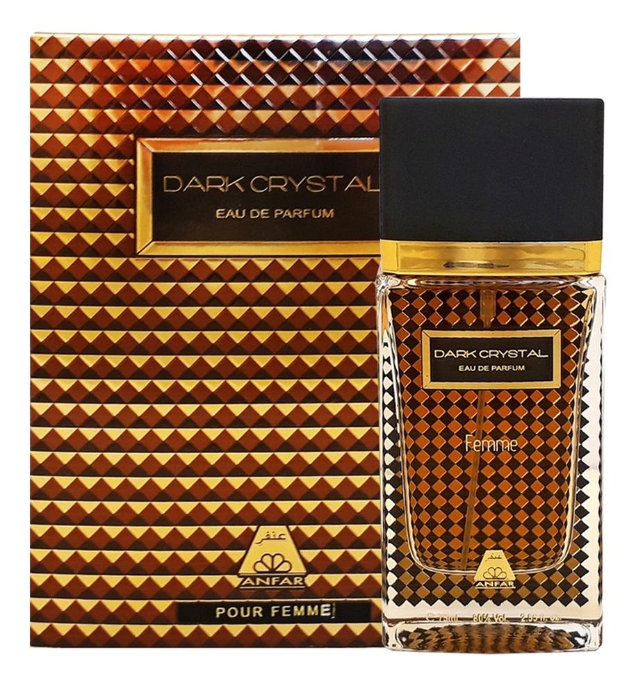 Купить Oudh Al Anfar Dark Crystal: парфюмерная вода 75мл