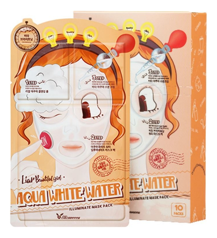 Трехступенчатая маска для лица увлажняющая 3-Step Aqua White Water Illuminate Mask Pack: Маска 10*25мл трехэтапная маска для лица увлажняющая bergamo 3 step aqua mask pack