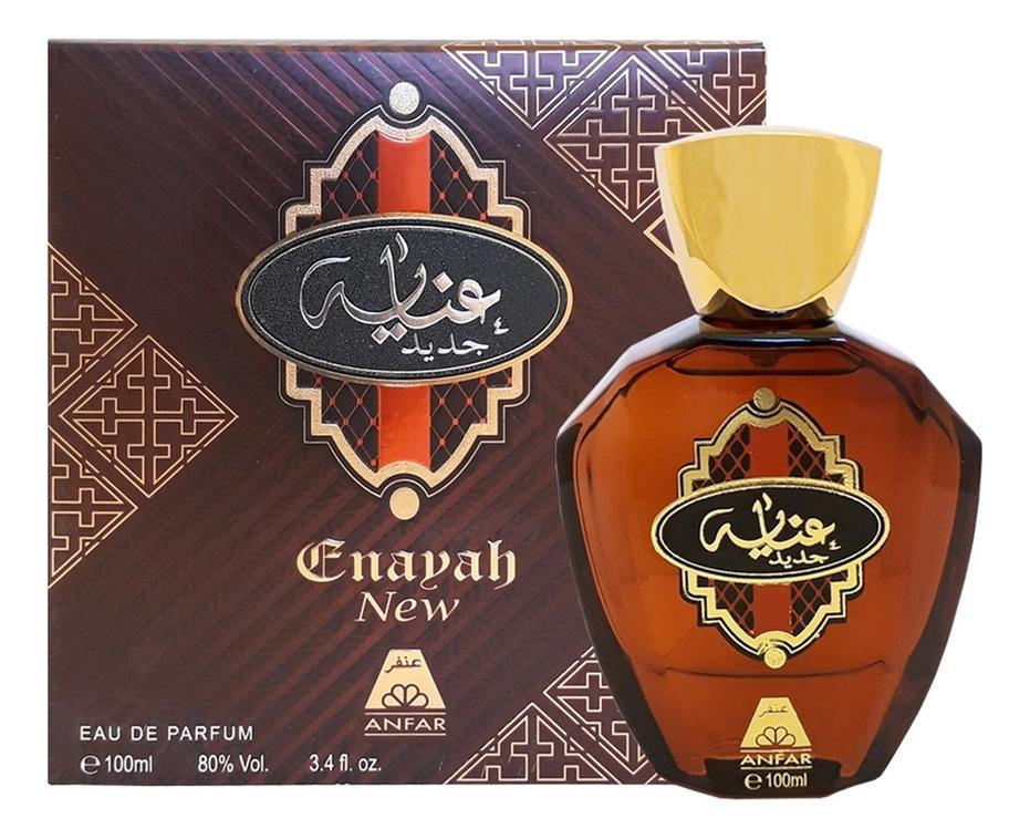 Enayah: парфюмерная вода 100мл, Oudh Al Anfar  - Купить