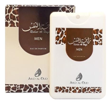 цена на Ard Al Oud Rahat Al Nafs Men: парфюмерная вода 20мл