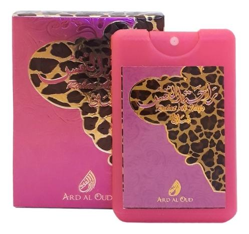цена на Ard Al Oud Rahat Al Nafs Women: парфюмерная вода 20мл