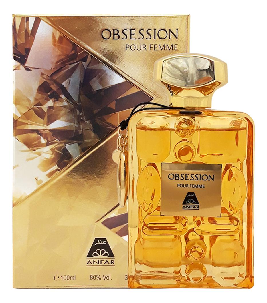 Купить Obsession Pour Femme: парфюмерная вода 100мл, Oudh Al Anfar