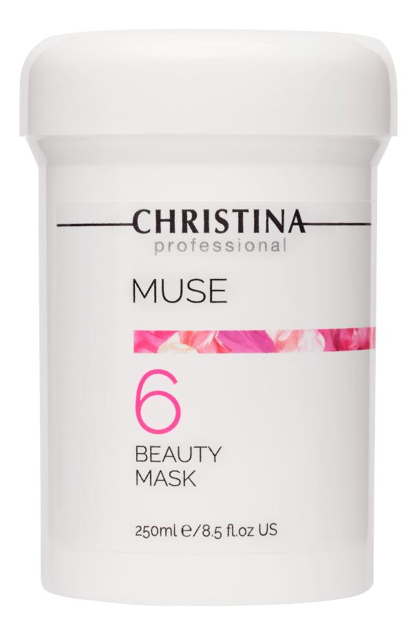 Маска красоты для лица с экстрактом розы Muse Beauty Mask 6 250мл christina маска muse beauty mask красоты с экстрактом розы 75 мл