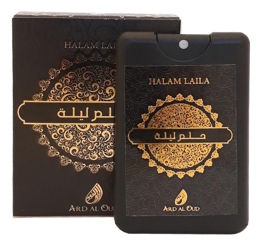 Halam Laila: парфюмерная вода 20мл недорого