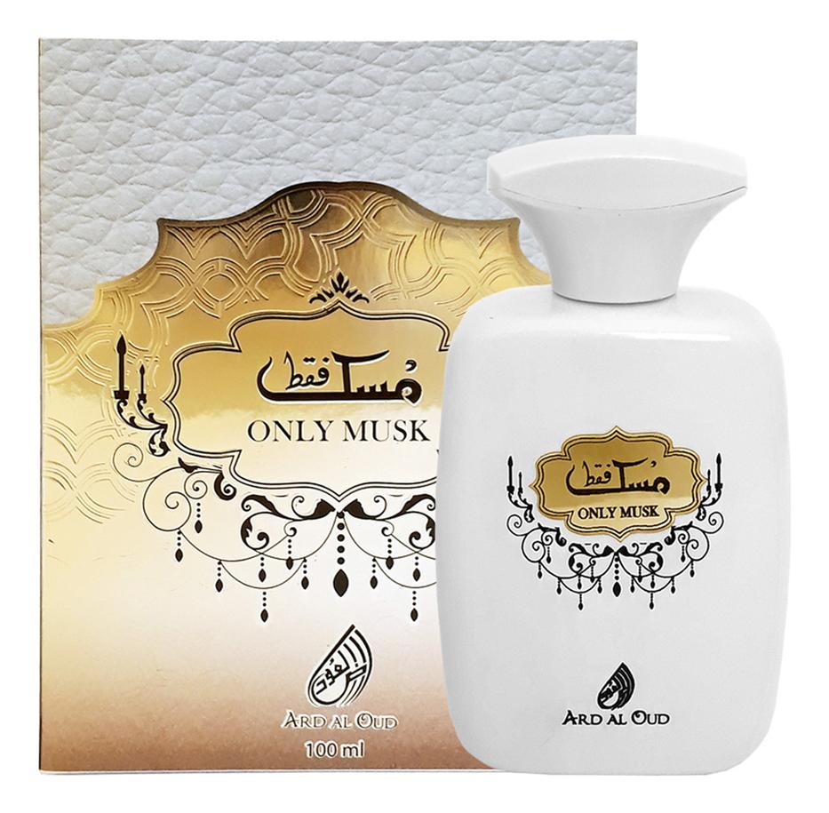 Купить Only Musk: парфюмерная вода 100мл, Ard Al Oud