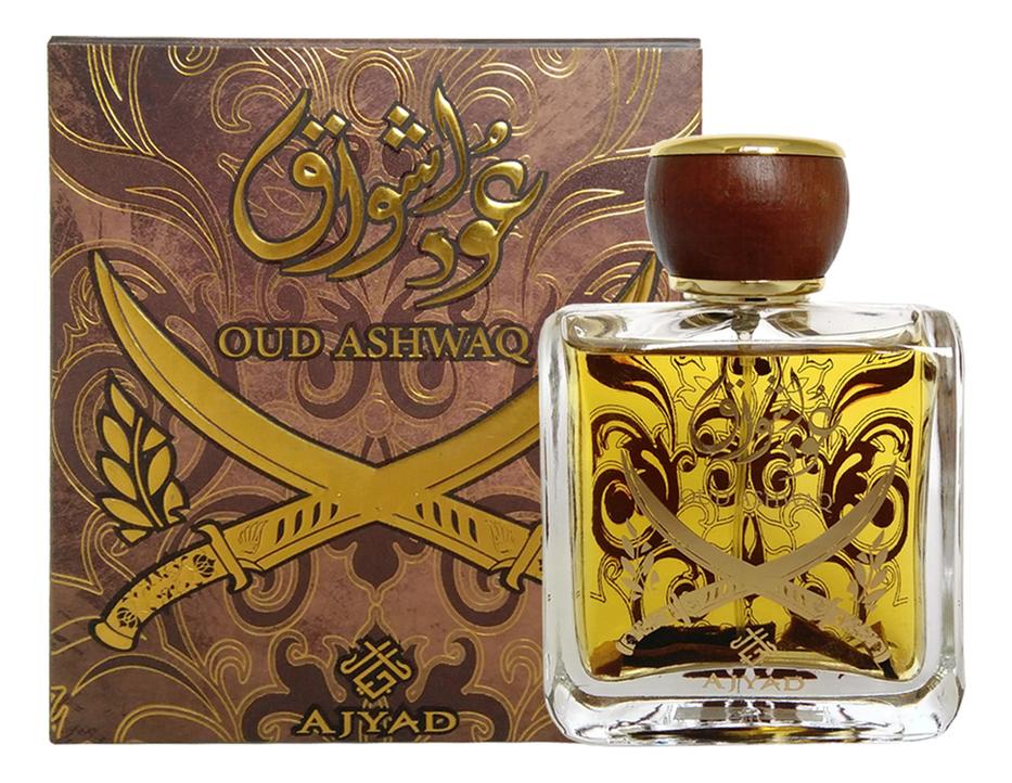 Купить Oud Ashwaq: парфюмерная вода 100мл, Ajyad