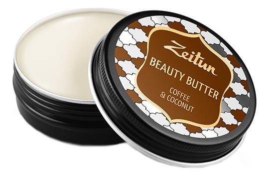 цена на Масло для тела Beauty Butter Coffee & Coconut 55мл