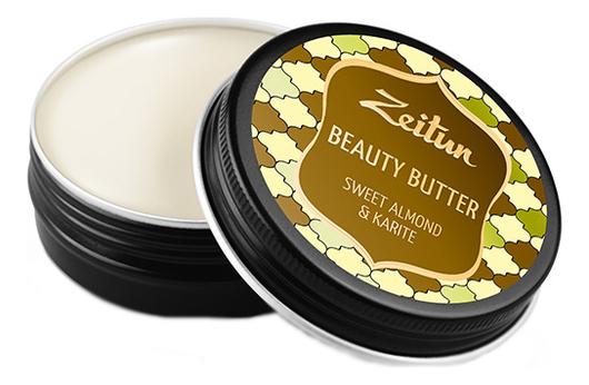 цена на Масло для тела Beauty Butter Sweet Almond & Karite 55мл