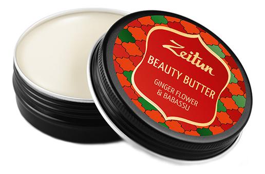 цена на Масло для тела Beauty Butter Ginger Flower & Babassu 55мл