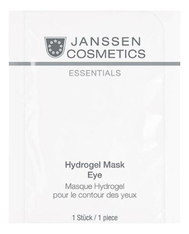 Укрепляющие гидрогелевые патчи для кожи вокруг глаз Essentials Hydrogel Mask Eye 2шт