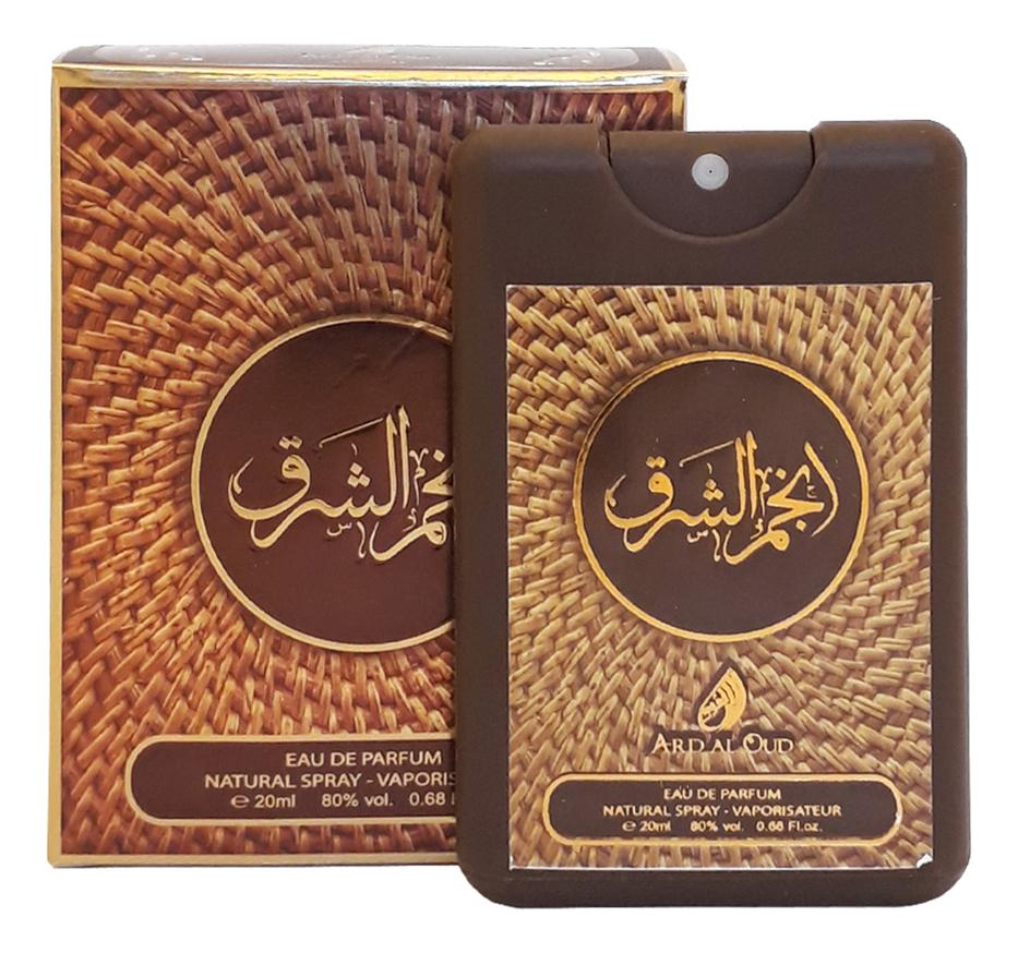 цена на Ard Al Oud Anjam Al Sharq: парфюмерная вода 20мл