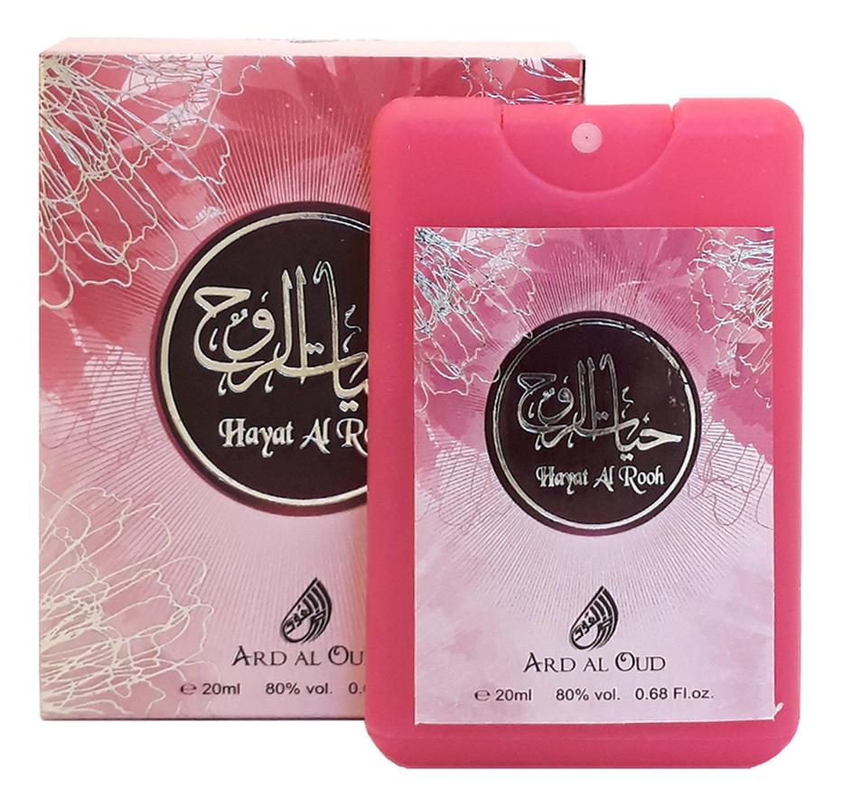 Ard Al Oud Hayat Al Rooh: парфюмерная вода 20мл фото