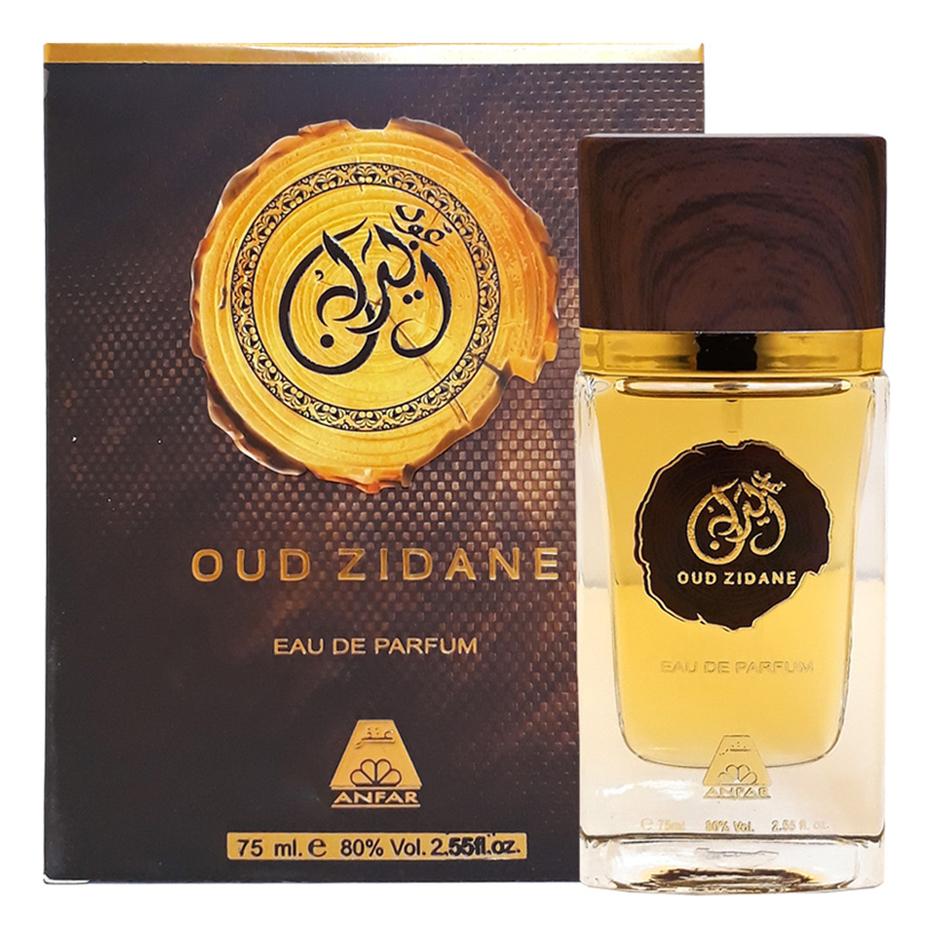 Купить Oud Zidan: парфюмерная вода 75мл, Oudh Al Anfar
