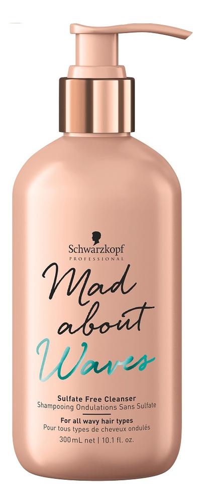 Бессульфатный очищающий крем для волос Mad About Waves Sulfate Free Cleanser: Крем 300мл schwarzkopf professional mad about waves light splash conditioner