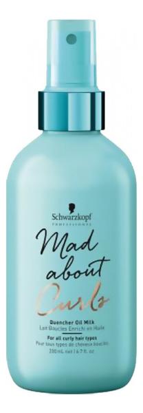 Молочко для вьющихся волос Mad About Curls Quencher Oil Milk 200мл