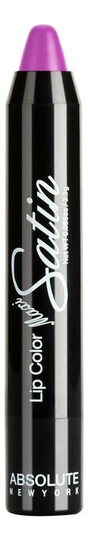 Помада-карандаш для губ Lip Color Maxi Satin 2,5г: NF040 Beach Fuchsia