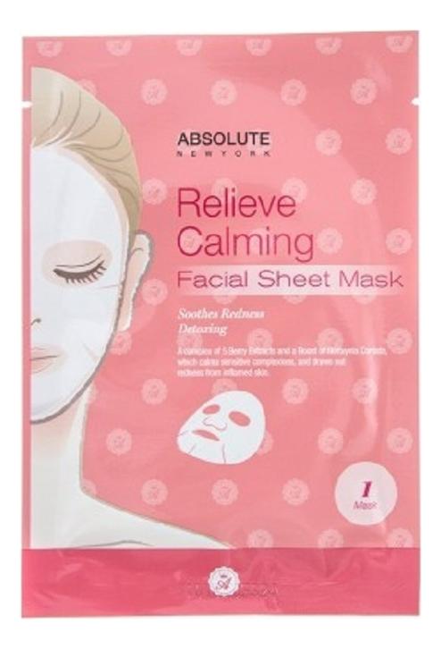 Успокаивающая тканевая маска для лица Absolute Relieve Calming Facial Sheet Mask: Маска 1шт