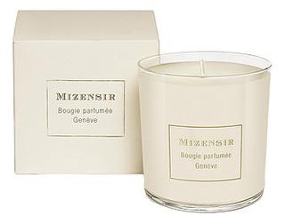 Ароматическая свеча Zeste De Pamplemousse: свеча 230г свеча от комаров argus