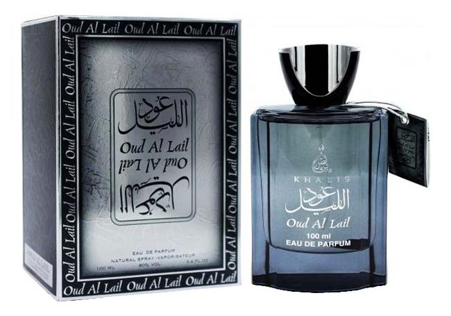 Oud Al Layl: парфюмерная вода 100мл ard al oud only oud парфюмерная вода 100мл