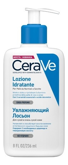 Увлажняющий лосьон для лица и тела Lait Hydratant: Лосьон 236мл