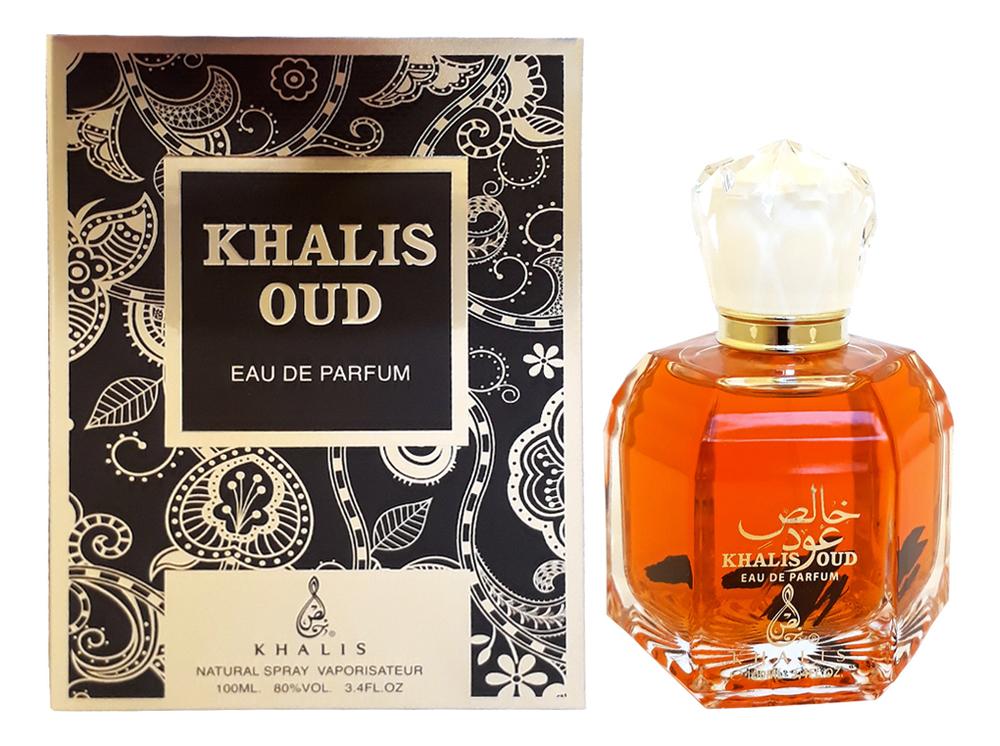 Купить Oud: парфюмерная вода 100мл, Khalis