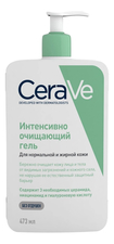 CeraVe Очищающий гель для лица и тела Gel Moussant
