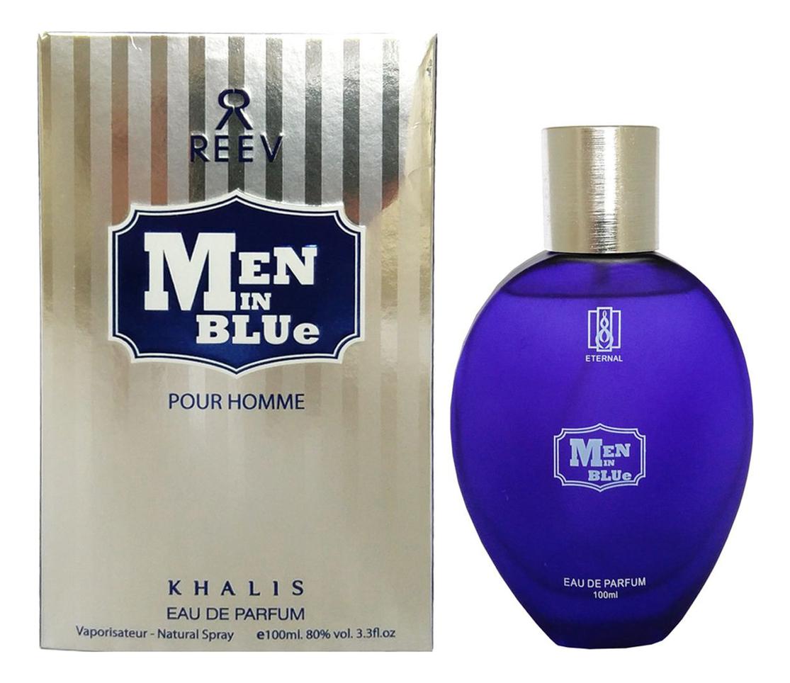 Reev Men In Blue Pour Homme: парфюмерная вода 100мл