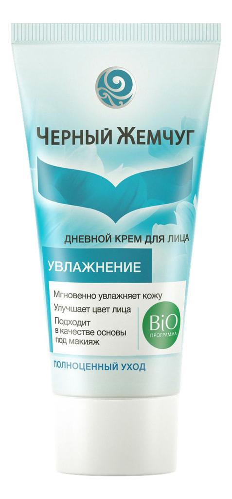 Дневной крем для лица Bio Увлажнение 45мл