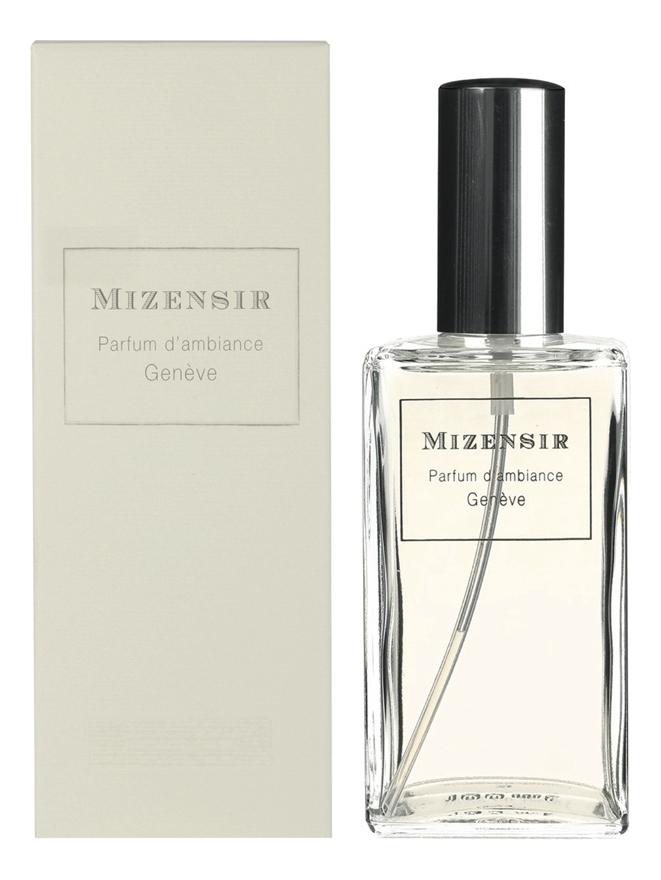 Купить Ароматизатор для дома The Et Mandarine: ароматизатор для дома 100мл, Mizensir