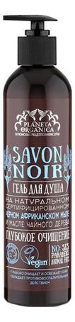 Гель для душа Глубокое очищение Savon Noir 400мл глубокое очищение три актив 3в1 125мл vichy normaderm
