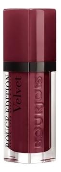 Купить Бархатный флюид для губ Rouge Edition Velvet 7, 7мл: 37 Ultra Violette, Bourjois