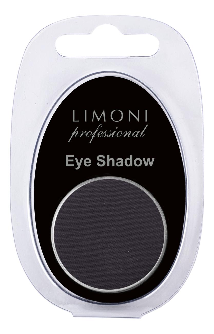 Тени для век Eye-Shadow 2,5г: No 74