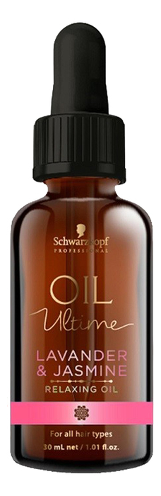 Расслабляющее эфирное масло с Лавандой и Жасмином Oil Ultime Essential Relaxing 30мл