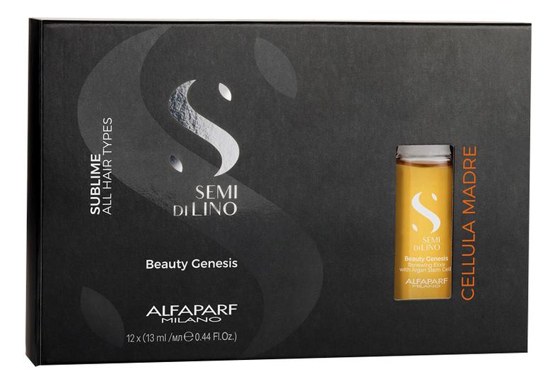 Купить Концентрат для восстановления волос Sublime Beauty Genesis 12*13мл, Alfaparf Milano