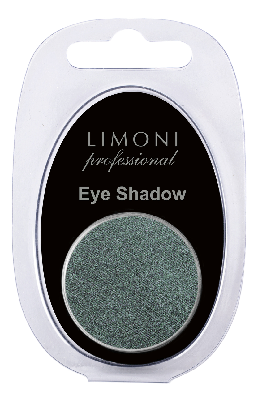 Тени для век Eye-Shadow 2,5г: No 105 недорого