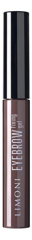 Гель для бровей Eyebrow Fixing Gel 6г beyu гель для бровей eyebrow