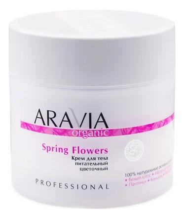 Питательный крем для тела цветочный Organic Spring Flowers 300мл