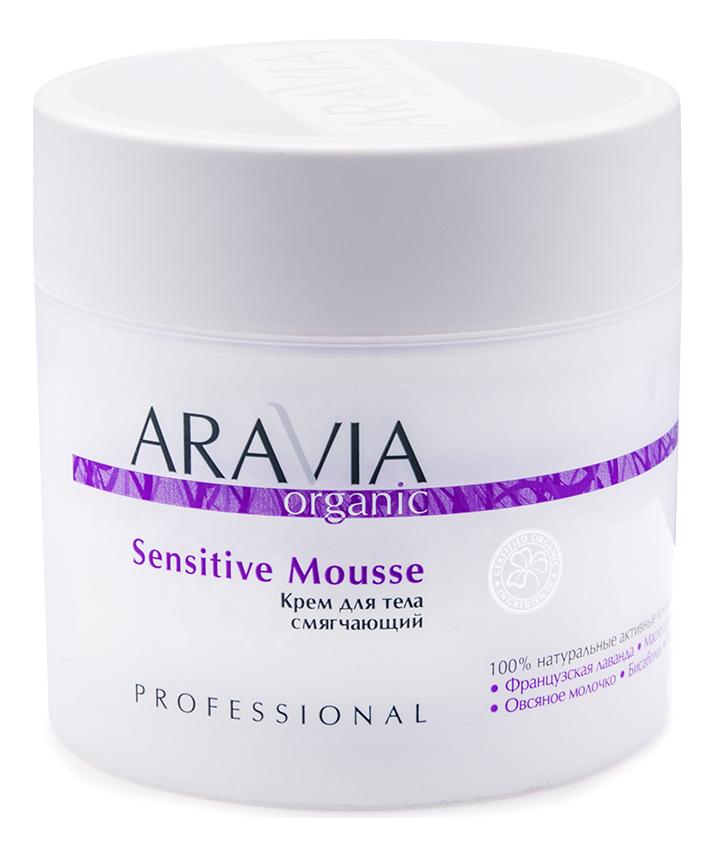 Купить Крем для тела смягчающий Organic Sensitive Mousse 300мл, Aravia