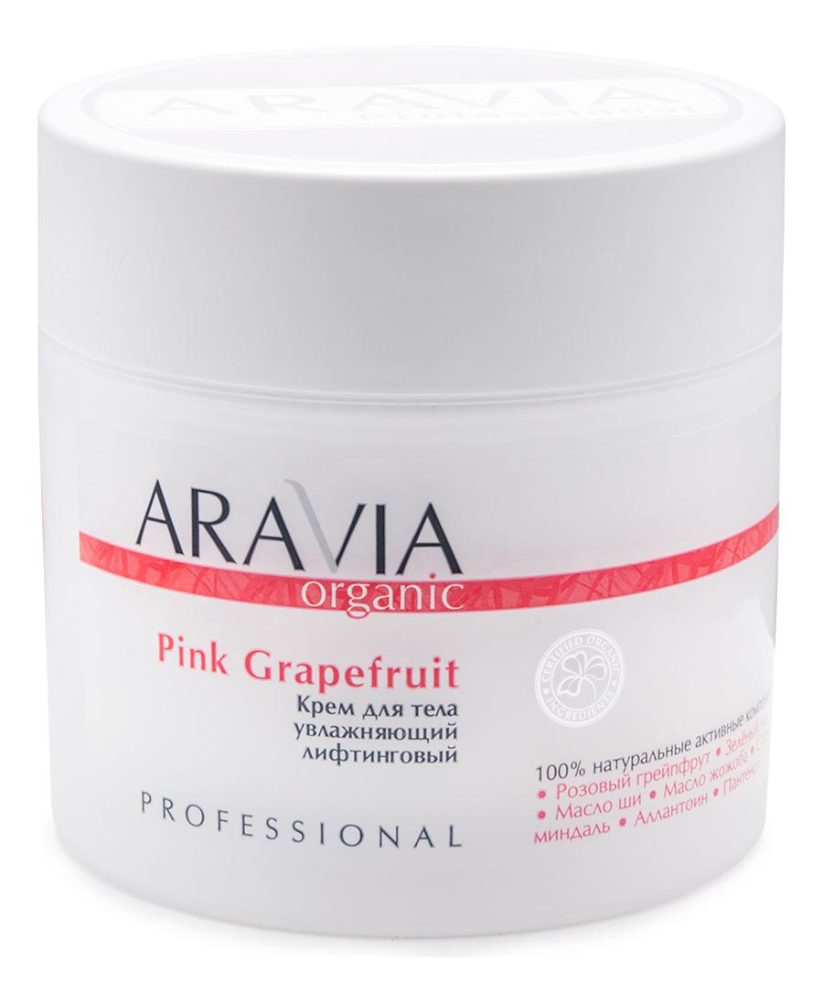 Купить Крем для тела увлажняющий лифтинговый Organic Pink Grapefruit 300мл: Крем 300мл, Aravia