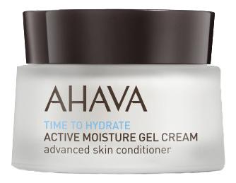 Гель-крем для лица активно увлажняющий Time To Hydrate Active Moisture Gel Cream 50мл гель крем для лица alpha homme genwood hydro 50мл