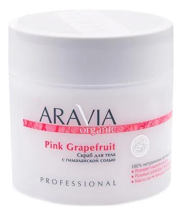 Купить Скраб для тела с гималайской солью Organic Pink Grapefruit 300мл, Aravia